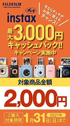 51zRU3tf1yL. AC  - Fujifilm Instax Mini 90 Instant Film Camera (Brown)